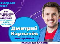 Куда пойти завтра 20 апреля в Харькове