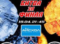 Куда пойти завтра 19 апреля в Харькове