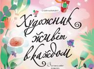 Куда пойти сегодня 18 апреля в Харькове