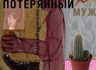 Куда пойти завтра 16 апреля в Харькове