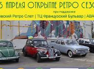 Куда пойти завтра 15 апреля в Харькове
