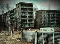 Планы на Чернобыль: от захоронения радиоактивных отходов до солнечной электростанции