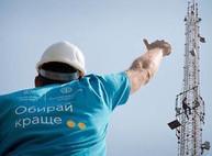 Киевстар устанавливает  современное сетевое оборудование в Харькове