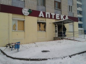 На Салтовке сгорела аптека сети «9-1-1» (ФОТО)