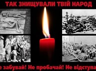 Перед годовщиной голодомора в школах пройдут уроки памяти – Ситенко