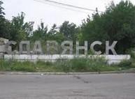 Харьковщина поможет Славянску в восстановлении электро- и газоснабжения