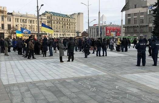 «Иллюзия массовых протестов» - ветераны АТО в Харькове выступили против митинга сторонников Саакашвили
