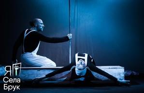 В Харькове состоится Театральный фреш-фестиваль «Я и Села Брук»: программа