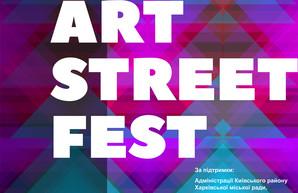 Фризлайт, виджеинг, industrial-дизайн и множество других практик смогут освоить харьковчане во время ArtStreetFest