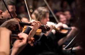 В Харькове симфонический оркестр сыграет для поклонников высокого искусства новую концертную программу