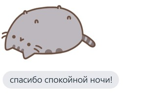 """В харьковской Муниципалке - """"Лабораторная работа"""""""