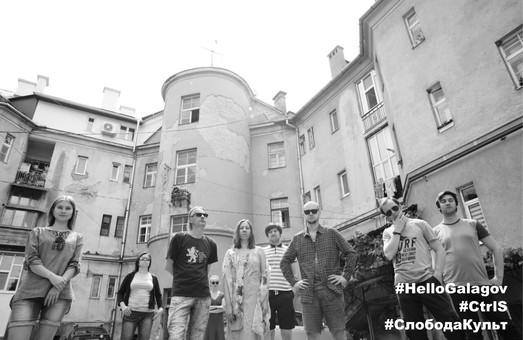 #HelloGalagov: Украинские художники будут спасать архитектурный модерн