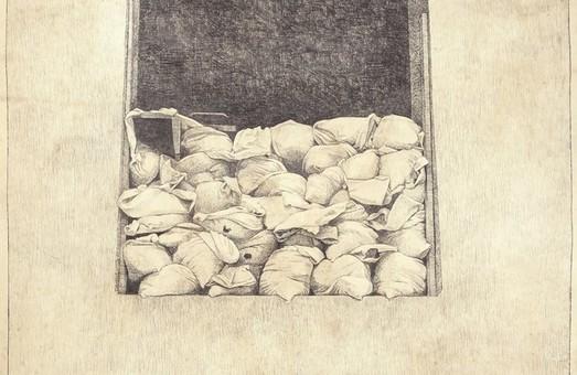 В Харькове откроется выставка иллюстраций Гамлета Зиньковского для книги Райнгардта Кнодта