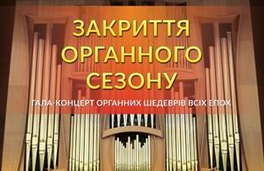 Скрипка XVIII века, харьковская композиторская школа и цветомузыкальное закрытие. Филармония приглашает на последние концерты сезона