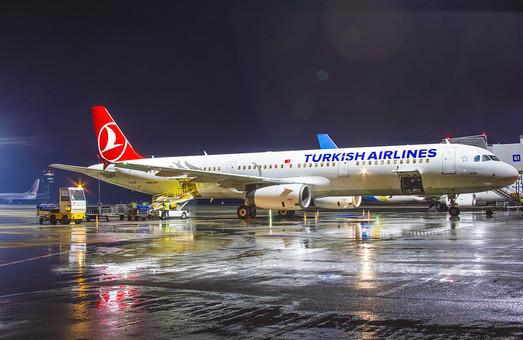 Харьковский международный аэропорт Ярославского и Turkish Airlines отметили первую годовщину сотрудничества