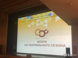 Художник должен быть сытым или как на Харьковщине развивается театр
