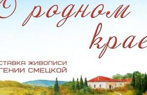 В Харькове открывается выставка украшений