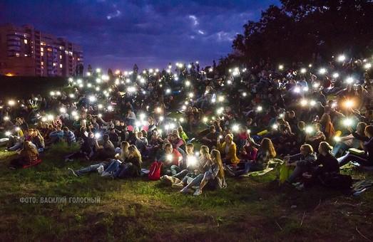 Харьковчане будут смотреть кино под открытым небом