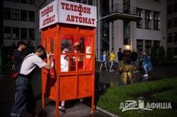 В Харькове снимают художественный фильм: фото