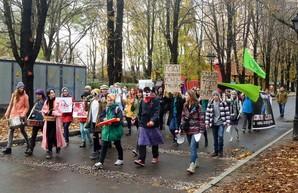 В Харькове пройдет  Зоозащитный Марш