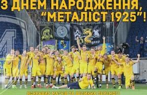 """Желаю желто-синим дальнейших побед - Светличная поздравила """"Металлист 1925"""" с двухлетием"""