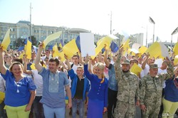 Флешмоб ко Дню флага в Харькове станет традицией - Светличная (Фото, видео)