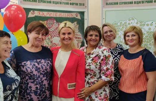 В Харьковской области будет установлен максимальный уровень всех поощрительных выплат для педагогов - Светличная