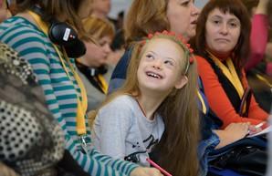 Европейская конференция по Раннему Вмешательству в этом году состоится в Харькове. В фокусе внимания — вся семья