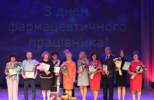 Юлия Светличная поздравила фармацевтов Харьковщины с профессиональным праздником