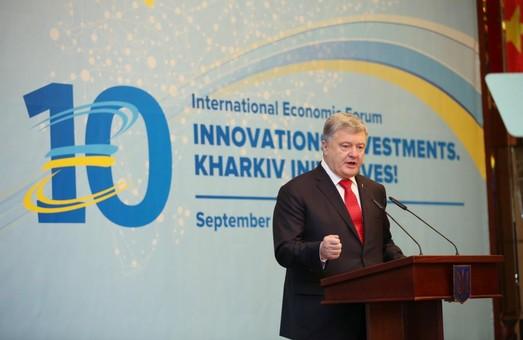 Порошенко поблагодарил Светличную за эффективное использование промышленного потенциала Харькова