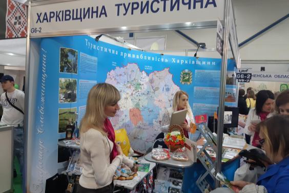 Харьковщину представили на туристической выставке во Львове «ТурЭКСПО»
