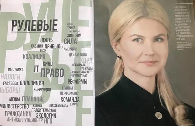 Юлия Светличная вошла в ТОП-5 самых влиятельных женщин Украины