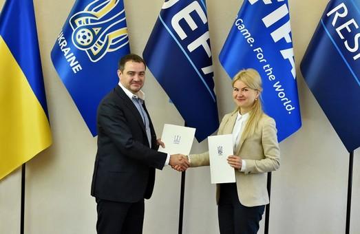 Три столицы и Харьков будут сражаться за Суперкубок УЕФА – Светличная