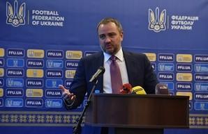 Павелко: У Харькова хорошая история проведения международных матчей