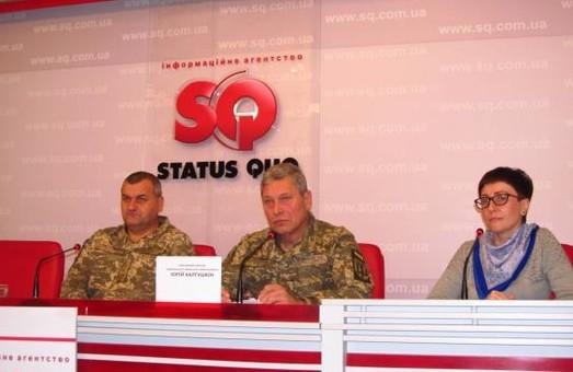 Военкоматы на Харьковщине реформируют в терцентры комплектования