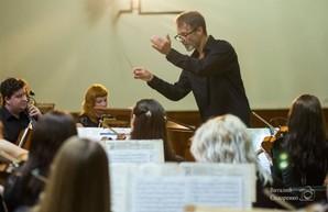 Молодежный оркестр «Слобожанский» сыграет концерт «В мажоре осень золотая»