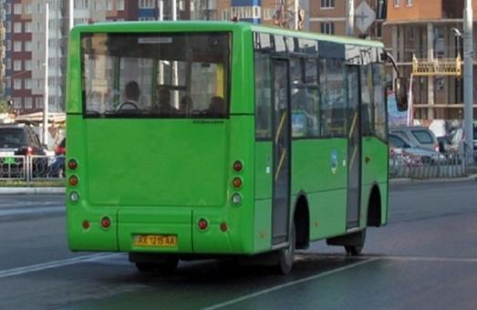 Харьковчане просят вернуть на линию ликвидированный автобусный маршрут – петиция