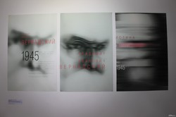 В Харькове открылась выставка плакатов «Харьков научный. Ученые глазами молодых дизайнеров»