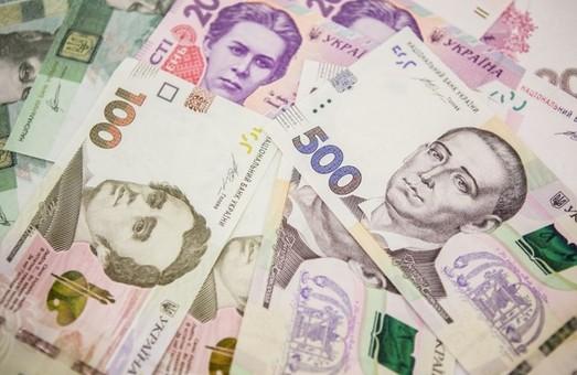 Принят бюджет Харьковской области на 2019 год - ХОГА