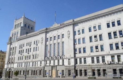 Депутаты Харьковского горсовета снова соберутся на сессию