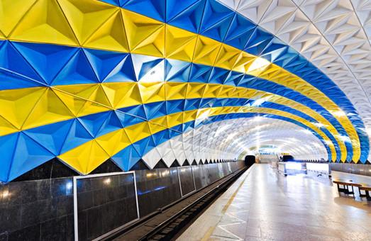 В Харькове может подорожать проезд в метро и наземном электротранспорте