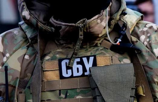 СБУ разоблачила харьковчанина, завербованного спецслужбами РФ