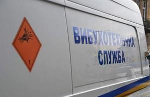 В Харькове «заминировали» школу: дети и учителя эвакуированы