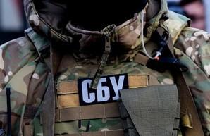 СБУ получила информацию об очередных попытках вербовки харьковчан спецслужбами РФ