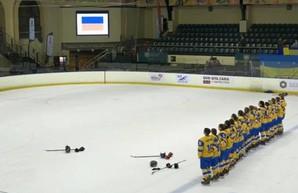 Женская сборная Украины по хоккею вышла в финальную часть чемпионата мира