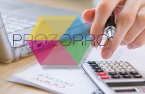В Харькове презентуют законопроект в сфере публичных закупок