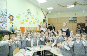 Светличная пообщалась с коллективом и учениками Харьковской гимназии № 116