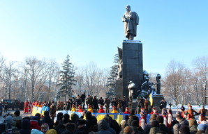 В Харькове отметили 100-летие провозглашения Соборности Украины