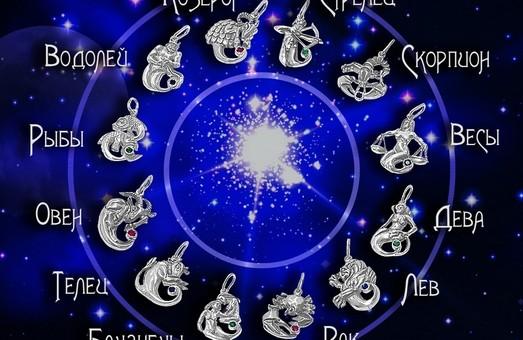 Чего ждать знакам Зодиака в год Желтой Земляной Свиньи