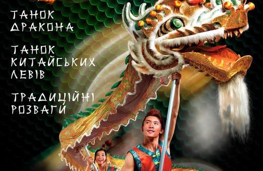 Парк Горького приглашает харьковчан отпраздновать Восточный Новый год